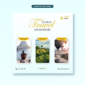 旅行ツアーのソーシャル メディアは、額縁の正方形のチラシ テンプレートを使用した web バナーの投稿
