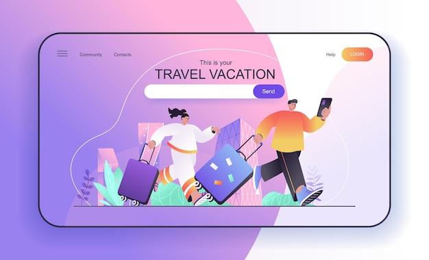 여행 가방이 있는 방문 페이지 커플을 위한 여행 휴가 개념 여행 가방