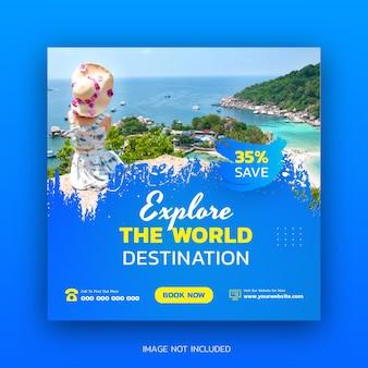 여행 휴가 소셜 미디어 게시물 또는 광장 웹 배너 템플릿 디자인
