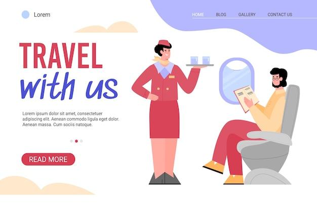 インターネットウェブサイトのランディングページを一緒に旅行してください。飛行機の乗客に食べ物や飲み物を提供する客室乗務員、フラットな漫画の白い背景