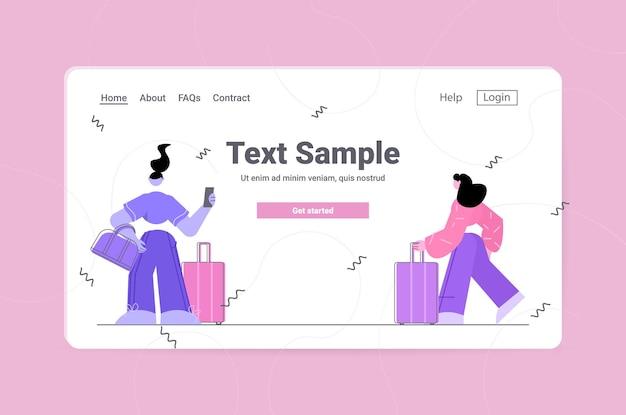 모바일 앱에서 온라인 항공권을 구매하거나 검색하는 수하물 예약 여행자 여행 관광 휴가 개념