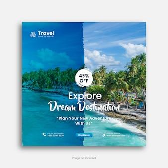 여행 및 여행사 소셜 미디어 게시물 템플릿 또는 instagram 게시물 프리미엄 벡터