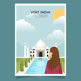 Шаблон плаката концепции путешествия