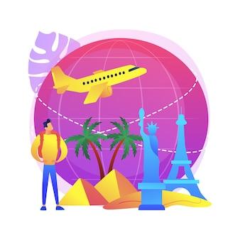 世界を旅するイラスト