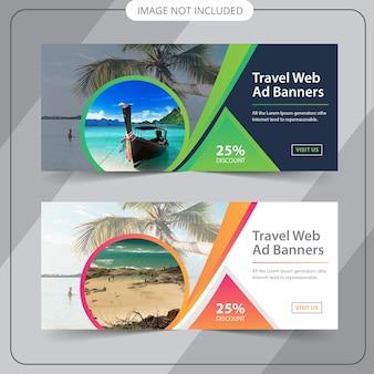여행 웹 배너