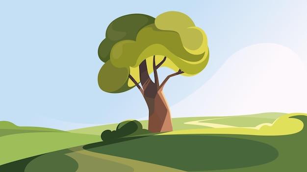 夏の丘の上の木。美しい自然の風景。