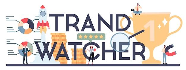 トレンドウォッチャーのコンセプト。新しいビジネストレンドの出現を追跡するスペシャリスト。