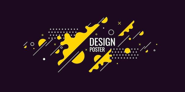 평면, 최소한의 스타일로 트렌디한 추상 예술 기하학적 배경. 디자인 요소와 벡터 포스터