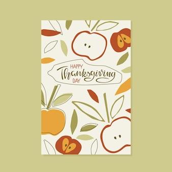 サンクスギビンデー幼稚なカッティングスタイルのリンゴのためのトレンディな抽象芸術テンプレート