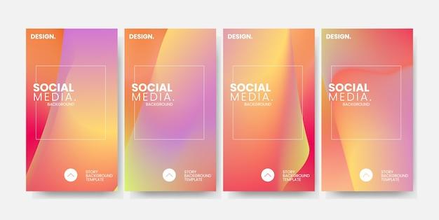 ソーシャルメディアのストーリーテンプレートやポスターのトレンディな抽象的なホログラフィック背景 Premiumベクター