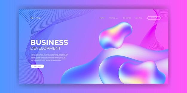 あなたのランディングページのデザインのためのトレンディな抽象的な液体の背景。ウェブサイトのデザインのための最小限の背景