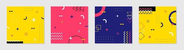 メンフィスの幾何学の概念を持つトレンディな抽象的な正方形のカバーテンプレート