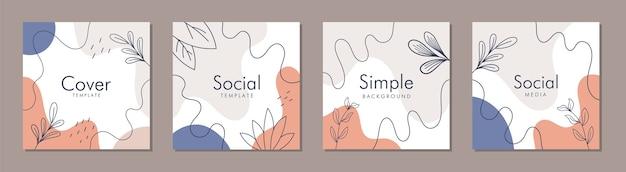 カラフルなコンセプトのトレンディな抽象的な正方形のテンプレート。ソーシャルメディアの投稿