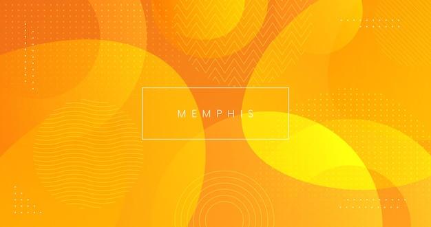 トレンディな抽象的な黄色の幾何学的な背景。夏のメンフィス背景ベクトルデザイン。