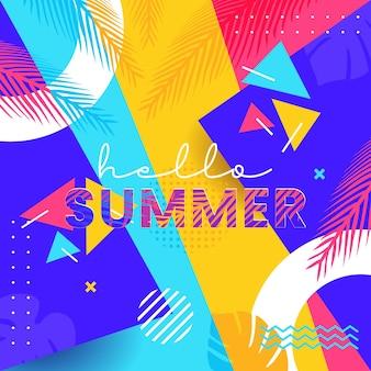トレンディで活気に満ちたカラフルな夏の正方形のバナーデザインの背景