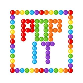 Модная сенсорная игрушка-антистресс pop it fidget в плоском стиле на белом фоне. попить текст. векторная иллюстрация.