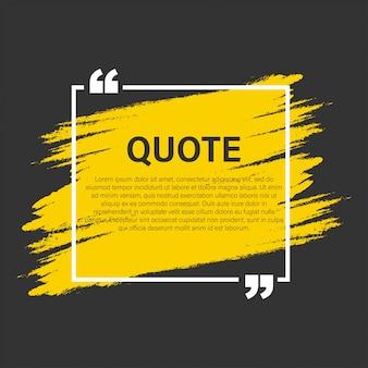トレンディなブロック引用モダンな要素創造的な引用とコメントテキストフレームテンプレート