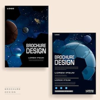 宇宙の風景と幾何学的要素を備えたトレンディなパンフレットテンプレートデザイン
