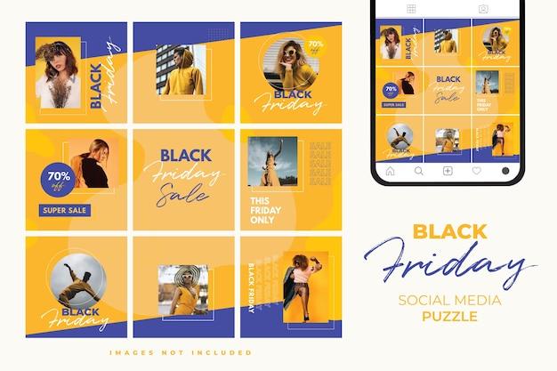 製品の販売と割引プロモーションのためのトレンディなカラフルなブラックフライデーソーシャルメディアパズルテンプレート