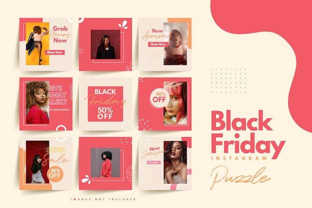 유행 다채로운 검은 금요일 소셜 미디어 퍼즐 템플릿
