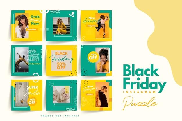 Модный красочный шаблон головоломки для социальных сетей черная пятница