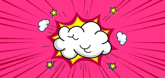 雲と星とトレンディな漫画の背景