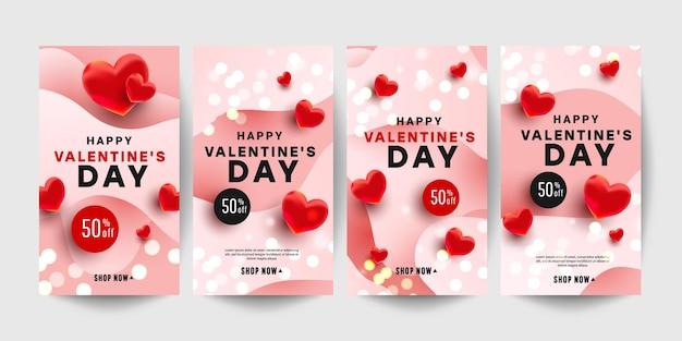 유행 편집 가능한 발렌타인 데이 수직 배너 템플릿 배너, 전단지, 브로셔, 이야기 또는 소셜 미디어에 대한 이야기에 대한 빨간색 현실적인 마음으로 설정합니다. 벡터 일러스트 레이 션.