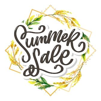 유행 꽃 템플릿입니다. 여름 꽃과 여름 판매 글자 그림. 줄무늬 배경에 초라한 골드 텍스처입니다.