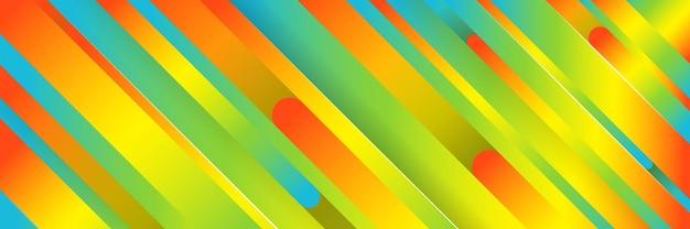 抽象的な線でトレンディな幾何学的なカラフルな背景。バナーデザイン。未来的なダイナミックパターン。ベクトルイラスト