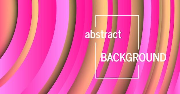 抽象的な円の形とトレンディな幾何学的なピンクの背景。バナーデザイン。未来的なダイナミックパターンデザイン。ベクトルイラスト