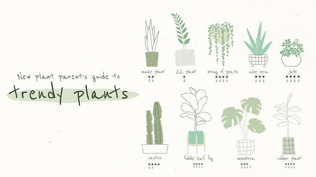 ブログバナーのトレンディな観葉植物ガイドテンプレートベクトル