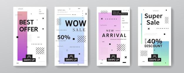 ソーシャルネットワークテンプレートの流行のセールストーリー。電話アプリの幾何学的なプロモーションバナー。モダンオファーポスターセット。