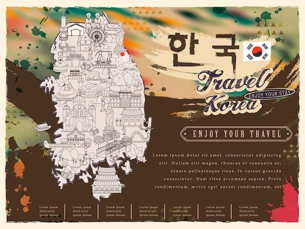 アトラクションが豊富なトレンディな韓国旅行地図-右上に韓国語で韓国語