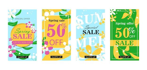 ソーシャルネットワークストーリーセットのトレンディな春のセールバナー。白い背景で隔離のボタンのベクトル図を上にスワイプと季節の特別オファーの見出し割引広告招待コラージュ