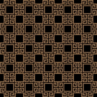 Trendy tribal ethnic style seamless pattern