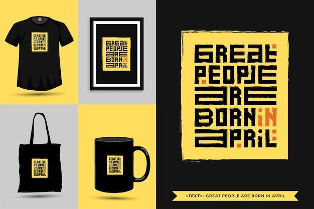 Модная типографика мотивация цитаты футболка великие люди рождаются в апреле для печати. типографские надписи вертикальный дизайн шаблона плаката, кружка, большая сумка, одежда и товары