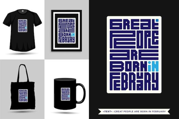 Модная типографика мотивация цитаты футболка в феврале для печати рождаются великие люди. типографские надписи вертикальный дизайн шаблона плаката, кружка, большая сумка, одежда и товары