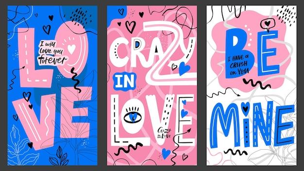 손으로 쓴 글자 인용문이 있는 세련된 발렌타인 데이 인사말 카드. 사랑 벡터 이야기