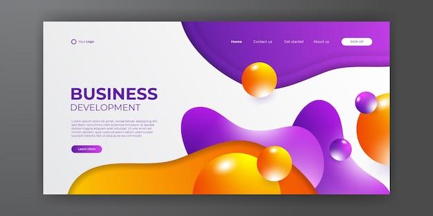 랜딩 페이지 디자인을 위한 세련된 노란색 보라색 추상 액체 배경. 웹사이트 디자인을 위한 최소한의 배경.