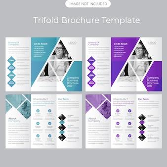 三つ折りパンフレットの型板