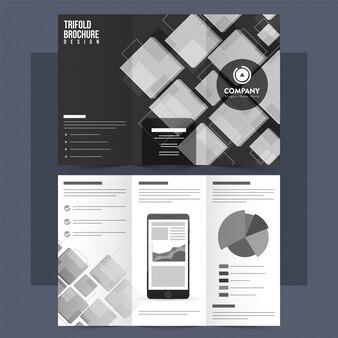 Tri-foldリーフレット、抽象要素のあるパンフレット。