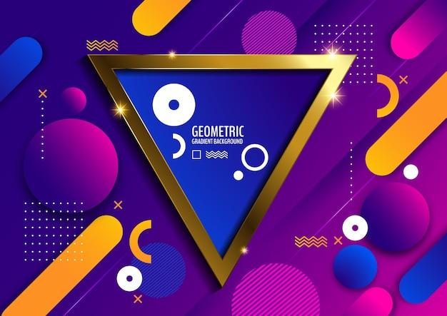 三角形の幾何学的な、最小のグラデーションの背景