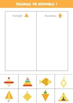 三角形またはひし形。形状で並べ替えます。基本的な形を学ぶための教育ゲーム。