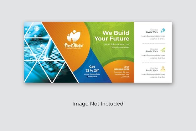 Рекламный щит в стиле треугольника