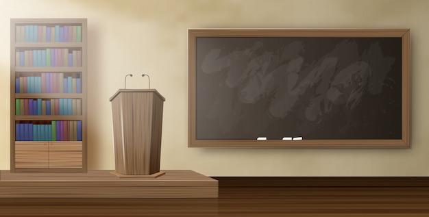 Плакат tribune преподаватель в университете реалист.