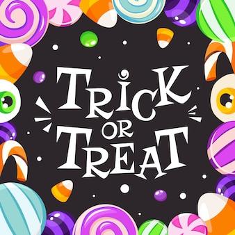 トリック・オア・トリート。ハロウィーンのお菓子やキャンディー。フラットスタイルで。