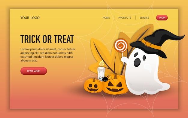 할로윈 웹 사이트 디자인, 페이지 템플릿, 홈페이지 레이아웃을 속이거나 대우하십시오.
