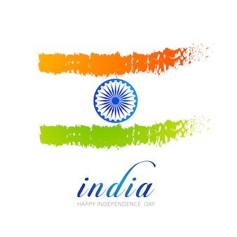 インド三色旗のイラスト