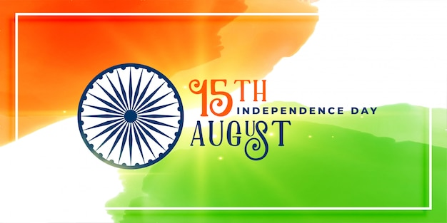 Tricolor happy independence day india banner