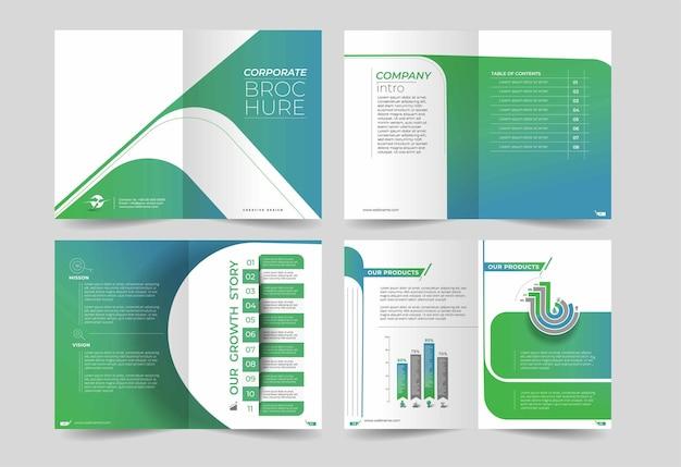 三つ折りパンフレットのデザイン要素